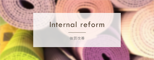 Internal reform